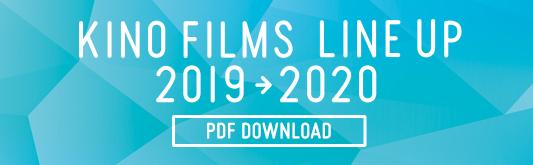 キノフィルムズラインナップ2019-2020